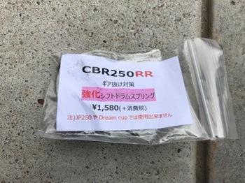 042D3C38-E1A0-454E-BB13-42D9101EC296.jpeg