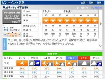天気予報7.jpg